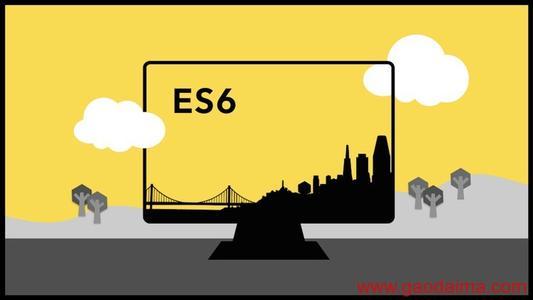 ES6:语法及新特性